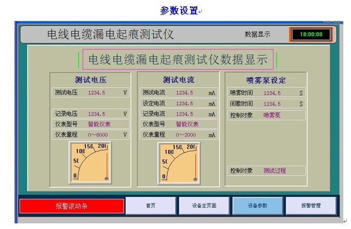 http://www.880759.com/caijingfenxi/26221.html