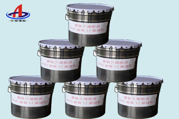广饶聚氯乙烯树脂偏位处理