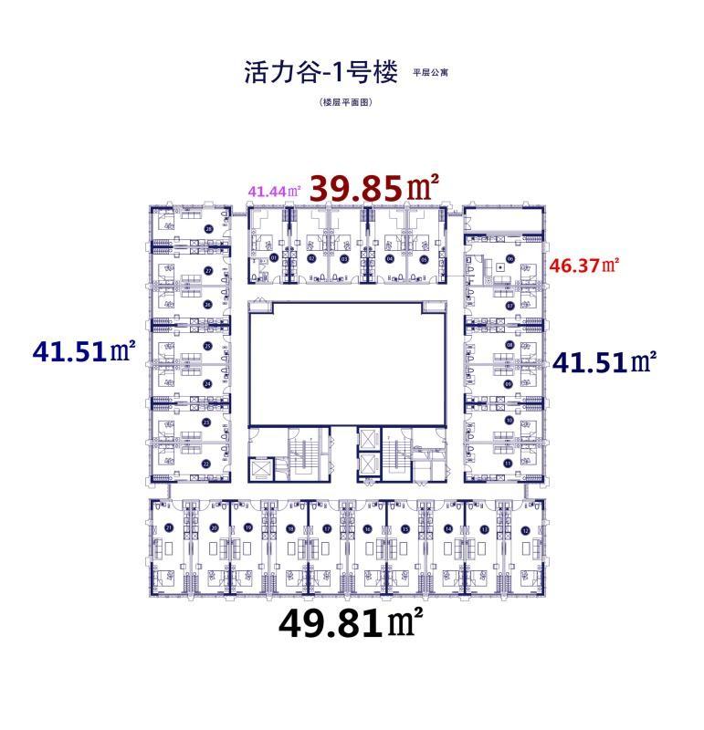 热议/[包头](京雄世贸港)领秀