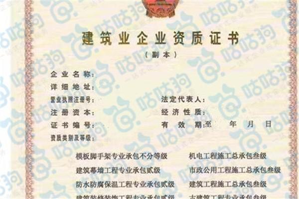 自贡消防设施工程公司资质办理_资讯