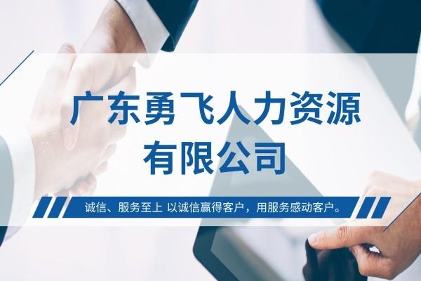 私司德律风?上海夜总会招聘男的州市荔湾区沙基社区效逸员久时工 招聘信息